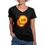 hangaku Women's V-Neck Dark T-Shirt