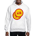 hangaku Hooded Sweatshirt
