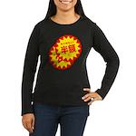 hangaku Women's Long Sleeve Dark T-Shirt