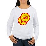 hangaku Women's Long Sleeve T-Shirt