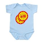 hangaku Infant Bodysuit