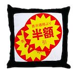 hangaku Throw Pillow