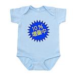 zouryou Infant Bodysuit
