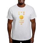 passport Light T-Shirt