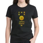 passport Women's Dark T-Shirt