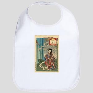 Japanese Classic Geisha Lady - Japan Art Baby Bib