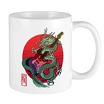 kuuma dragonguitar 3 Mug