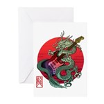 kuuma dragonguitar 3 Greeting Cards (Pk of 10)