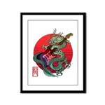 kuuma dragonguitar 3 Framed Panel Print