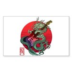 kuuma dragonguitar 3 Sticker (Rectangle 10 pk)