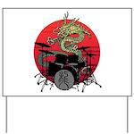 kuuma dragon drum 1 Yard Sign