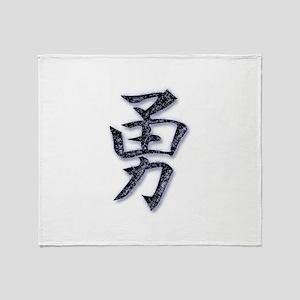 Brave in Pure Kanji Throw Blanket