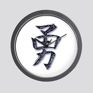 Brave in Pure Kanji Wall Clock