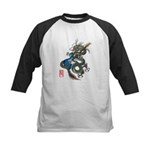 dragon bass Kids Baseball Jersey