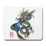 dragon bass Mousepad