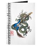 dragon bass Journal