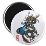 dragon bass 2.25