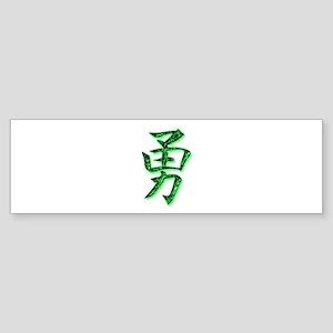 Brave in Pure Kanji Green Edi Sticker (Bumper)