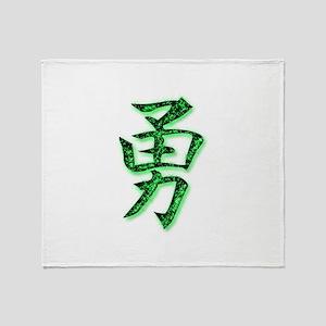 Brave in Pure Kanji Green Edi Throw Blanket