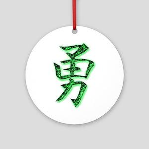 Brave in Pure Kanji Green Edi Ornament (Round)