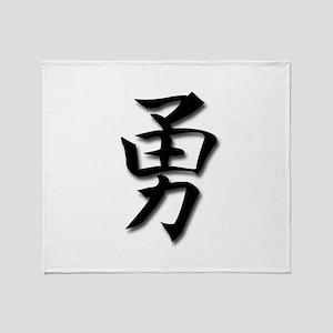 Brave Kanji Throw Blanket