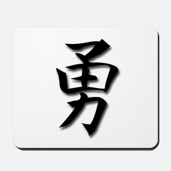 Brave Kanji Mousepad