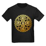kuumaspiritual Kids Dark T-Shirt