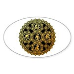 kuumaspiritual Sticker (Oval 10 pk)