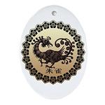 sujaku Ornament (Oval)