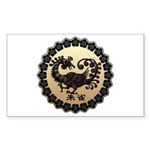 sujaku Sticker (Rectangle)