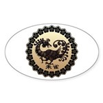 sujaku Sticker (Oval)