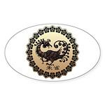 sujaku Sticker (Oval 50 pk)