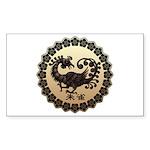 sujaku Sticker (Rectangle 50 pk)