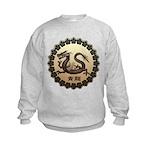 seiryu Kids Sweatshirt