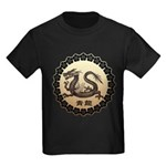 seiryu Kids Dark T-Shirt