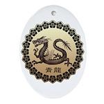 seiryu Ornament (Oval)
