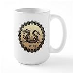 seiryu Large Mug