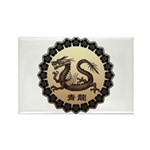 seiryu Rectangle Magnet (100 pack)