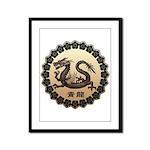seiryu Framed Panel Print