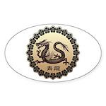 seiryu Sticker (Oval)