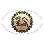 seiryu Sticker (Oval 50 pk)