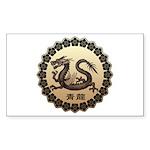 seiryu Sticker (Rectangle 50 pk)