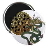 dragon mandala 1 2.25