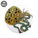 dragon mandala 1 3.5
