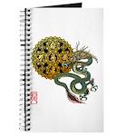 dragon mandala 1 Journal