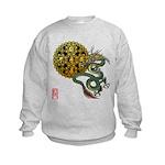 dragon mandala 1 Kids Sweatshirt