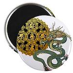 dragon mandala 1 Magnet