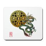 dragon mandala 1 Mousepad
