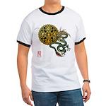 dragon mandala 1 Ringer T