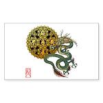 dragon mandala 1 Sticker (Rectangle 50 pk)